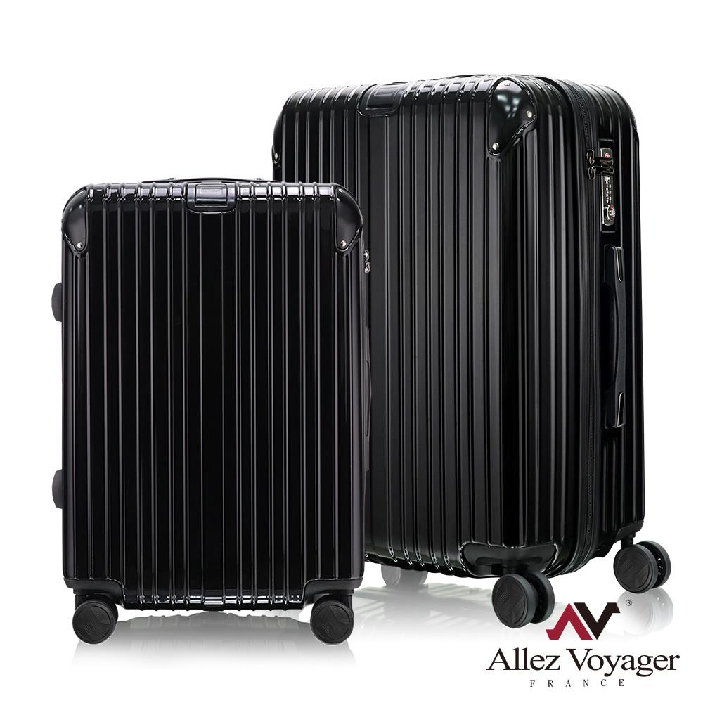 法國奧莉薇閣 24+28吋兩件組行李箱 PC硬殼旅行箱 箱見恨晚(黑色)