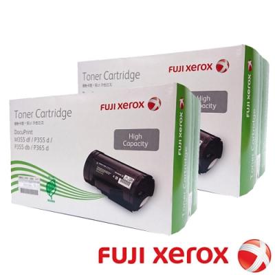 FujiXerox 黑白355系列 原廠黑色高容量碳粉匣 CT201938 二入組合