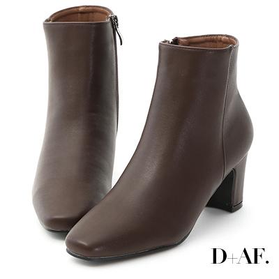 D+AF 極簡潮流.素面方頭美型中跟短靴*咖