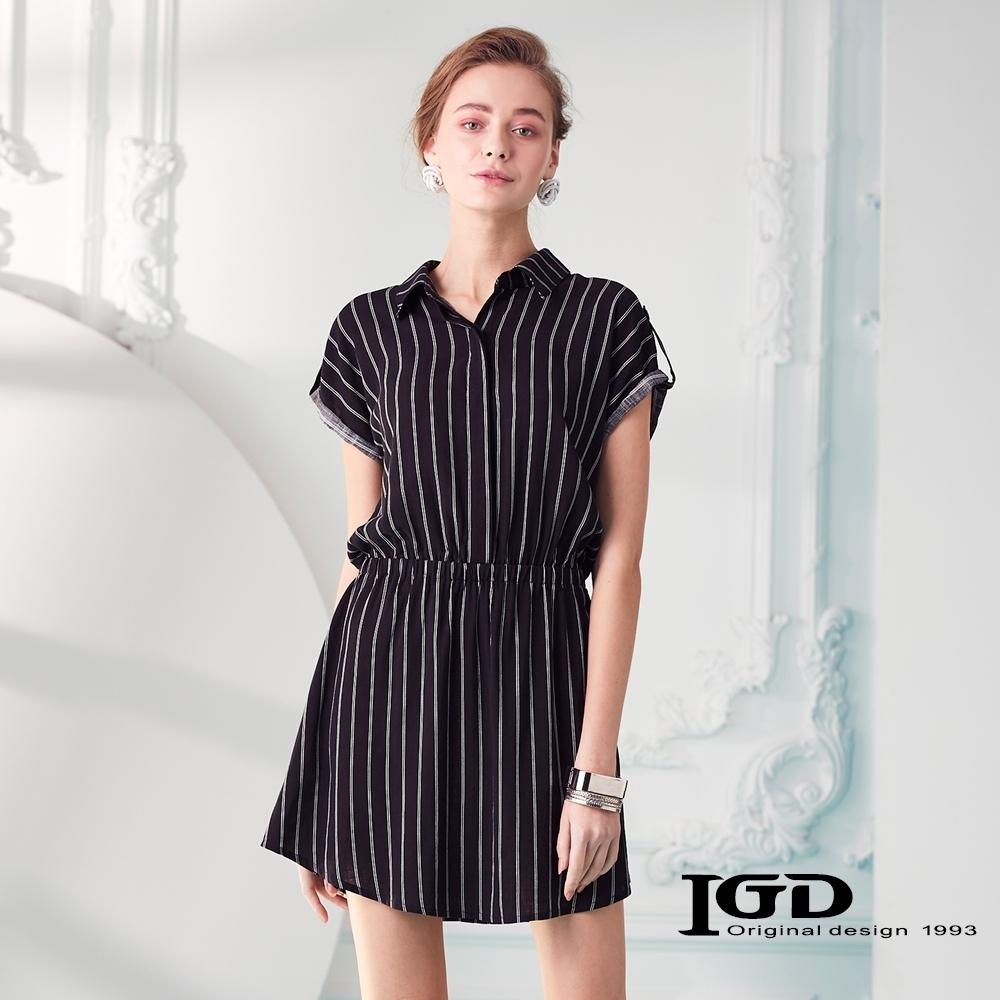 IGD英格麗 開襟黑白條紋洋裝-黑色