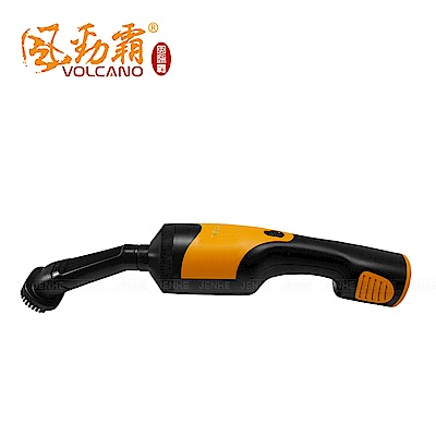 VOLCANO 風勁霸 電動吸塵器 VC300 【適用於汽車】