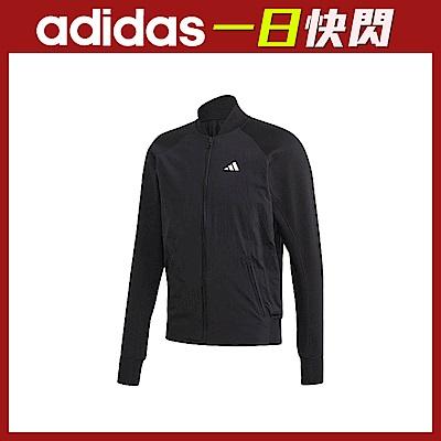 【限時快閃】adidas男女款長袖上衣出清均一價