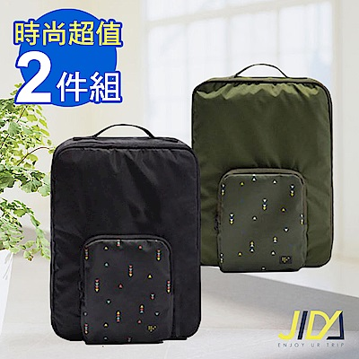 【暢貨出清】JIDA 時尚輕旅行全方位可後背式行李袋/拉桿收納包(2入)