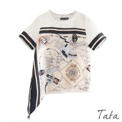 藝術感印花不規則下擺上衣 TATA-(S~L)