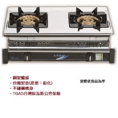 多田牌-TAADA-蓮花烈火快炒安全嵌入爐LC-6200大火快炒超美味