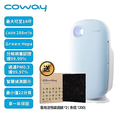 Coway10-14坪 加護抗敏型清淨機 AP-1009CHB/同AP-1009CH 獨家買斷