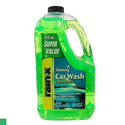 RainX 潤克斯 Car Wash 泡沫濃縮洗車精 2950ml