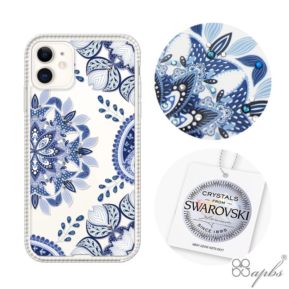 apbs iPhone 11 6.1吋輕薄軍規防摔施華彩鑽手機殼-青花瓷