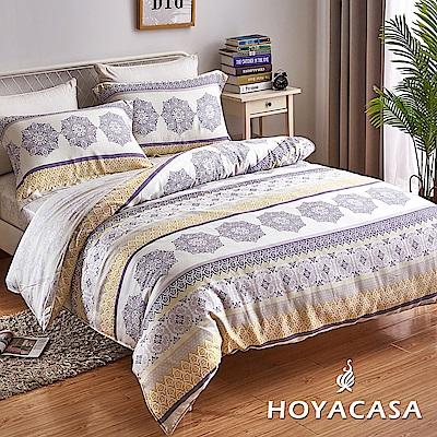HOYACASA凰城 加大四件式抗菌天絲兩用被床包組