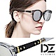 DZ 都會工業元素 抗UV 防曬太陽眼鏡造型墨鏡(透灰框水銀膜) product thumbnail 1