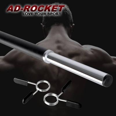 【AD-ROCKET】頂級電鍍實心長槓 啞鈴 重訓