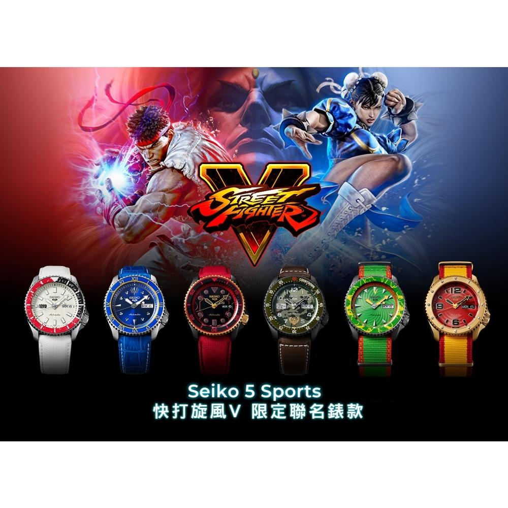 SEIKO精工 5 Sports快打旋風5聯名限量6入套組機械錶-42.5mm