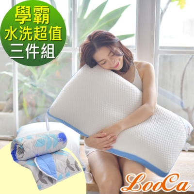 (學霸組)2入-LooCa 可機洗抗菌水洗枕-中低型