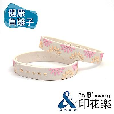 &MOREx印花樂 健康能量手環(烏秋圈圈)-櫻花粉
