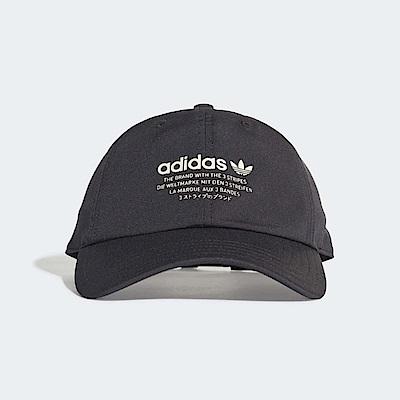 adidas 老帽 Originals NMD Cap 男女款
