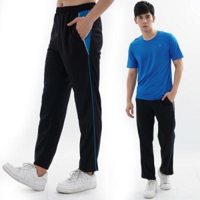 【遊遍天下】MIT男款休閒抗UV吸濕排汗運動長褲P0002黑水藍