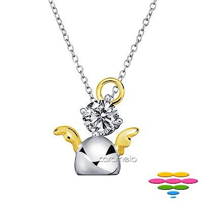 彩糖鑽工坊 19分 小天使鑽石項鍊 天使&惡魔系列