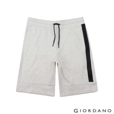 GIORDANO  男裝抽繩設計口袋五分褲 - 01 花紗月巖淺灰