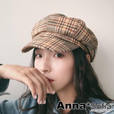 【2件69折】AnnaSofia 繽彩經典格紋 報童帽鴨舌帽貝蕾帽(黃咖色)