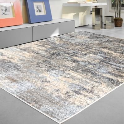 范登伯格 - 絕代 進口絲質地毯-朝暮 (135x195cm)