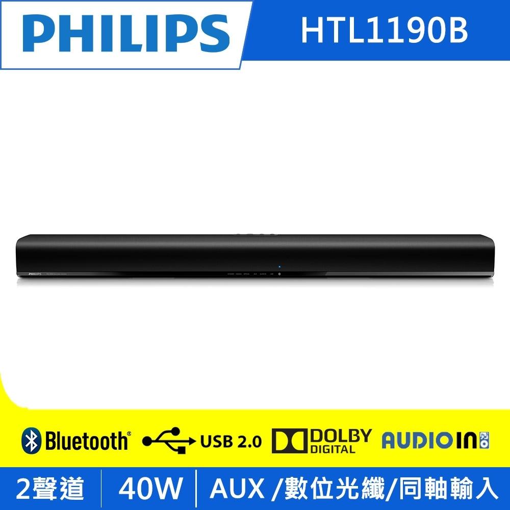 【福利品】PHILIPS飛利浦 藍牙無線環繞聲霸Soundbar HTL-1190B