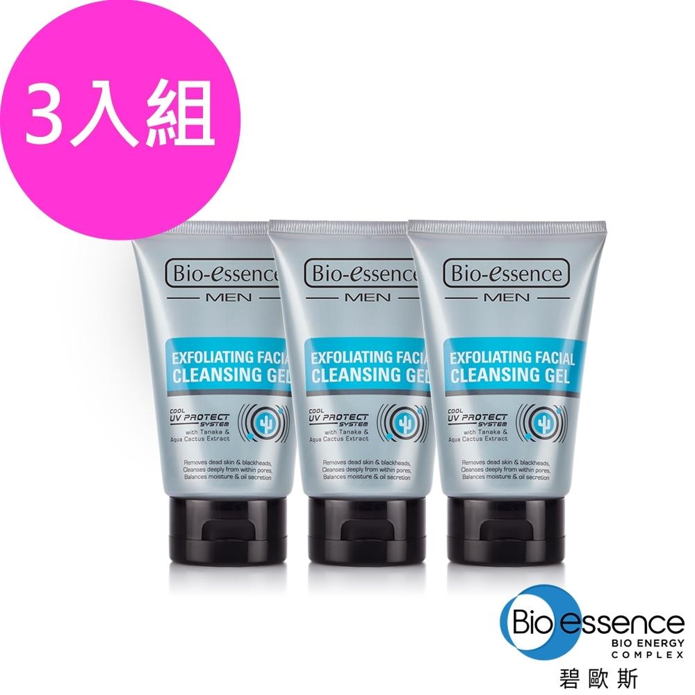 Bio-essence 碧歐斯 男仕去角質煥膚潔面膠100G(3入組)