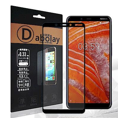 全膠貼合 Nokia 3.1 plus 滿版疏水疏油9H鋼化頂級玻璃膜(黑)