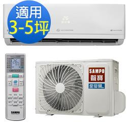 SAMPO 聲寶 3-5坪旗艦變頻冷暖冷氣 AM-PC22