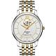 TISSOT 天梭 Tradition 80小時動力鏤空機械腕錶-銀x雙色/40mm product thumbnail 1