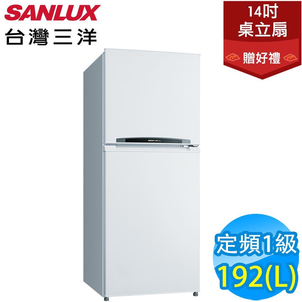 SANLUX台灣三洋 192L 1級定頻2門電冰箱 SR-B192B3 送風扇+火鍋