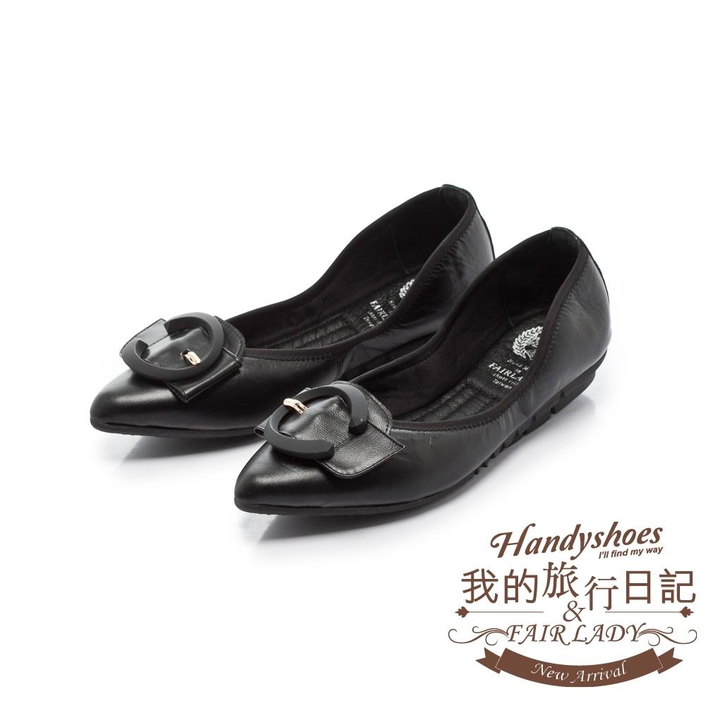 FAIR LADY 我的旅行日記-口袋系列 寬帶C型飾釦尖頭平底鞋 黑
