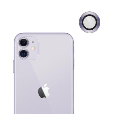 JOYROOM iPhone 11 合金玻璃鏡頭金屬框保護貼
