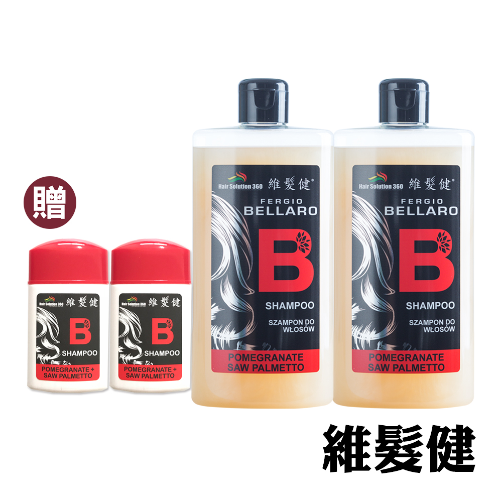 A+維髮健 鋸棕櫚強化配方養髮洗髮精300mlx2入 買2送2超值組