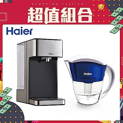 Haier海爾 2.5L瞬熱式淨水器(鋼鐵海豚) WD252+2.5L濾水壺(扁壺俠)WF331
