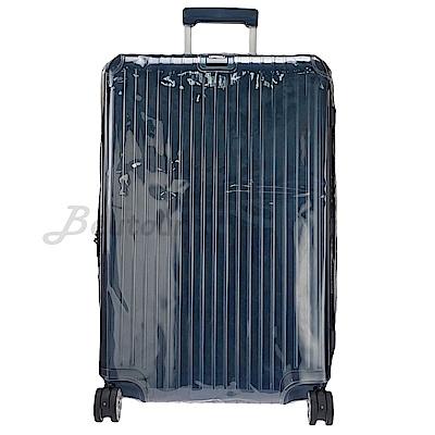 Rimowa專用 Salsa Deluxe系列 26吋行李箱透明保護套