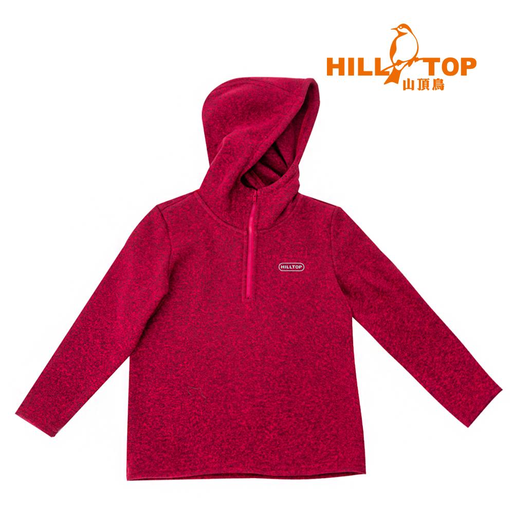 【hilltop山頂鳥】童款吸濕ZISOFIT半開襟拉鍊刷毛上衣H51C89擬粉