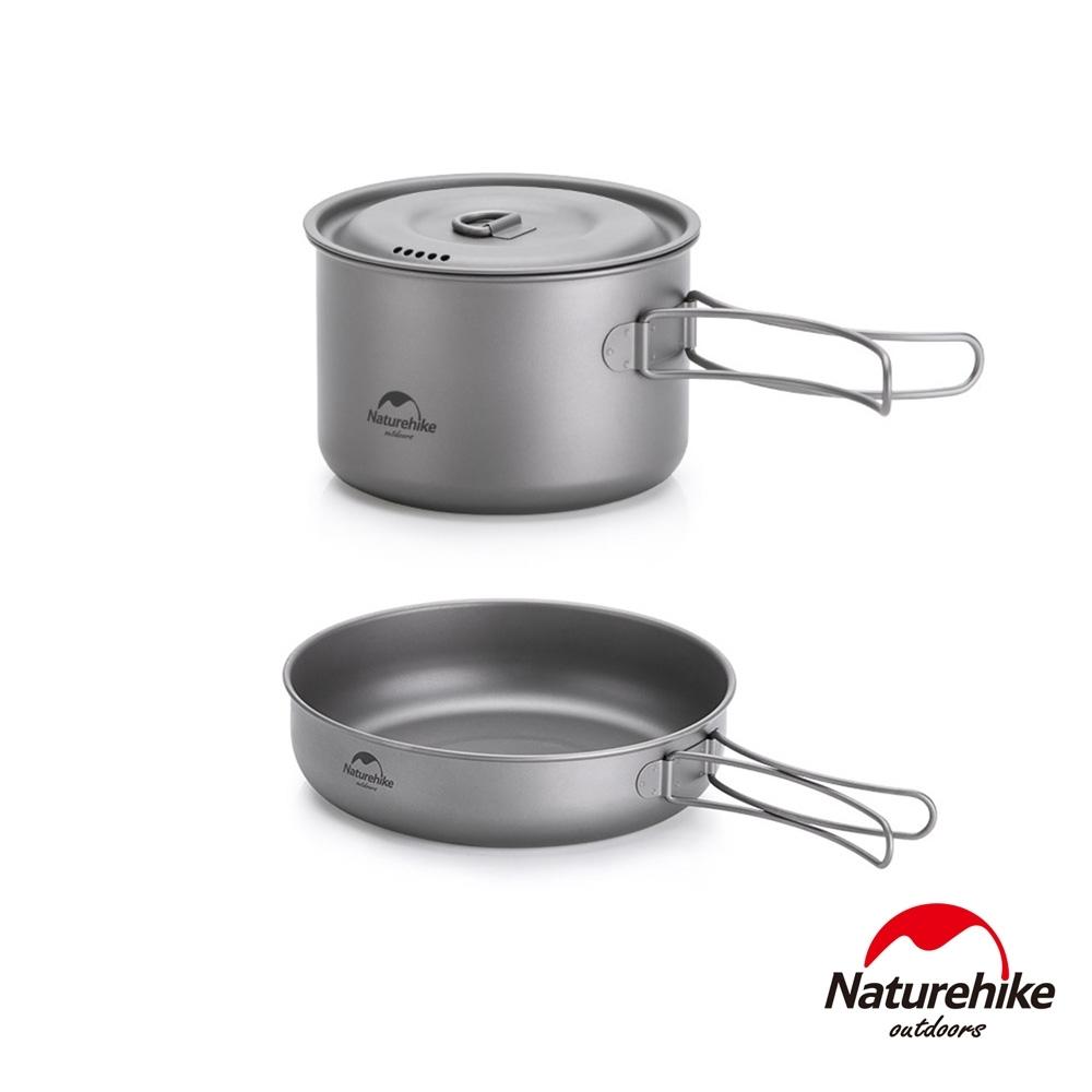 Naturehike 鈦合金戶外野營便攜炊具組 煎盤+鍋子1300ml