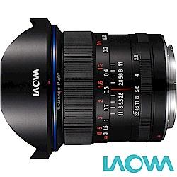 LAOWA 老蛙 12mm F2.8 D-Dreamer 手動鏡頭 (公司貨)
