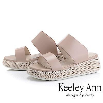Keeley Ann簡約一字帶 寬帶編織厚底拖鞋(杏色-Ann系列)