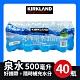 Kirkland Signature 科克蘭 泉水(500mlx40瓶) product thumbnail 1