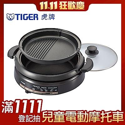 TIGER虎牌 3.5L多功能鐵板電火鍋(CQE-A11R-T_e)