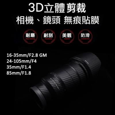 SONY 4款規格鏡頭貼膜貼紙