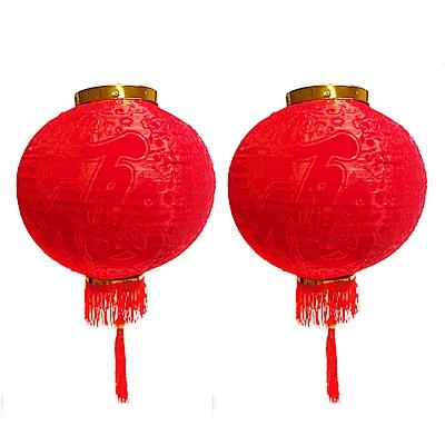 摩達客 農曆春節元宵-12吋植絨魚福紅燈籠(一組兩入)