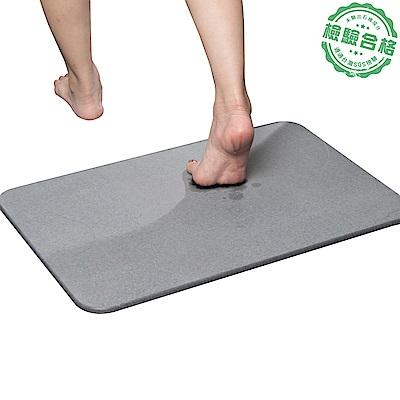 樂嫚妮 加大珪藻土吸水速乾地墊/腳踏墊/浴墊 60X39cm-灰