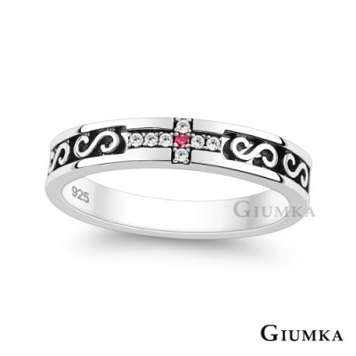 GIUMKA女生純銀戒指刻字推薦925銀永恆誓約情侶款 細版白鋯女戒 單個價格(MIT)