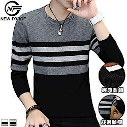 NEW FORCE 日系條紋拼接修身型男針織毛衣-黑色
