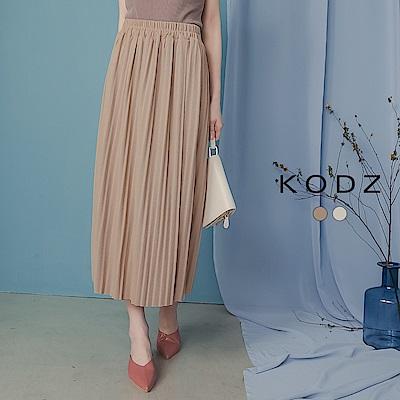 東京著衣-KODZ 優質迷人彈性腰針織百褶長裙(共兩色)