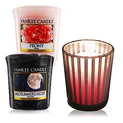 YANKEE CANDLE 香氛蠟燭-仲夏之夜+牡丹49gX2+祈禱燭杯