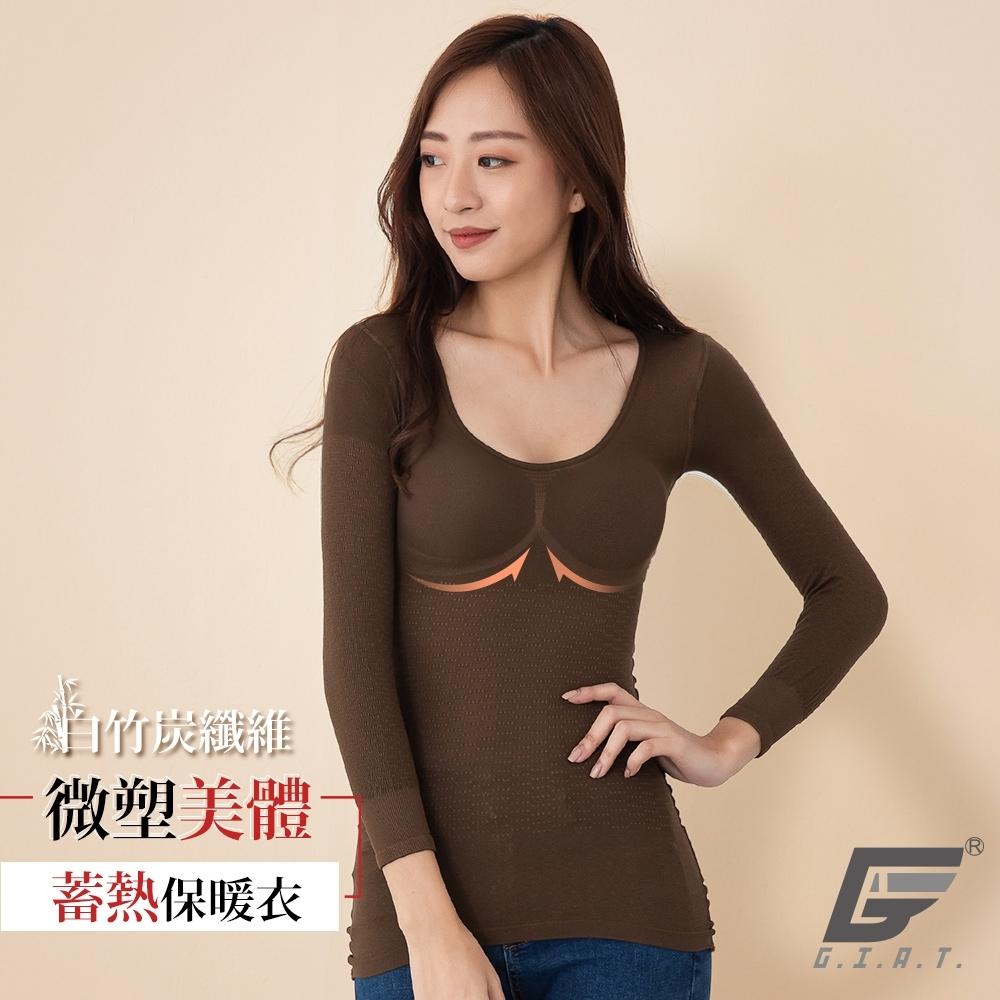 GIAT台灣製白竹炭彈力貼身保暖衣-咖綠