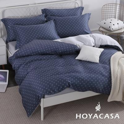 HOYACASA米蘭格調 加大四件式抗菌天絲兩用被床包組